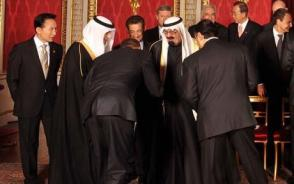 The President of the United States...bowing to the Saudi King.