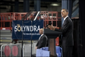 Solyndra - Another Obama Failure