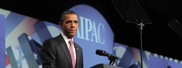 Barack Obama speaking at AIPAC (American Israel Public Affairs Committee
