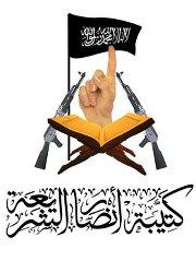 C_Ansar_al-Sharia_Libya_Logo